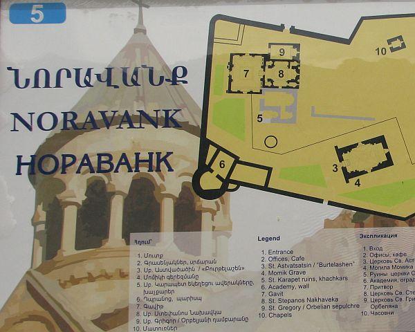 Fragment planu klasztoru. Cyfrą