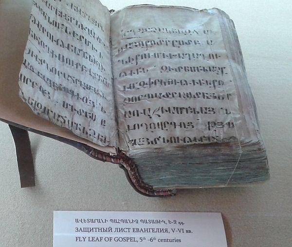 Ewangelia, 5-6 wiek!